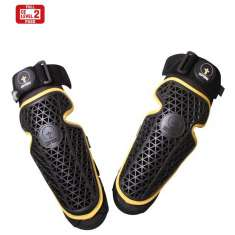 Forcefield Ex-K Arm Protector Level 2 - Black Yellow